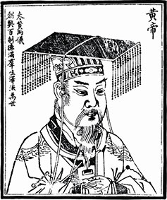 Five Emperors Chinese Customs