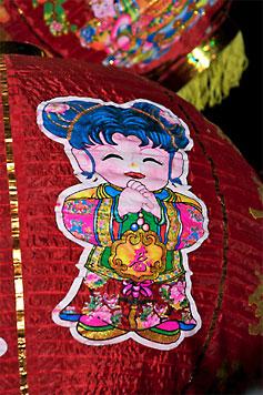 Topic chinese customs chinese new year lantern m4hsunfo