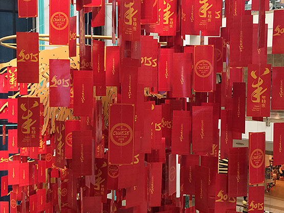 Red Banner - Chinese Customs